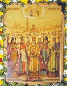 икона собора новомучеников слободского края