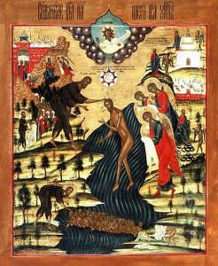 ikona-kreshhenie-gospodne_18_палех